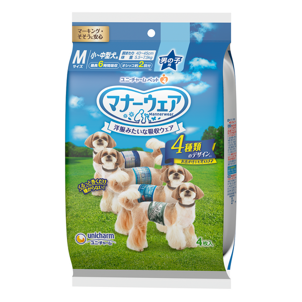 Unicharm Manner Wear Dog Diaper Trial Pack (Male) - SS / S / M / L