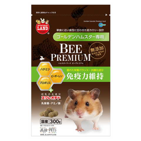 Marukan Bee Premium Syrian Hamster Food with Honey & Probiotics - 300g