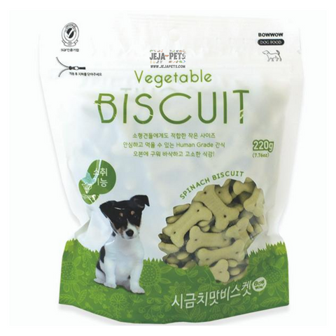 Bow Wow Vegetable Biscuit Dog Treats - 220g