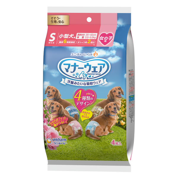 [TRIAL PACK PROMO: ANY 2 FOR $10] Unicharm Manner Wear Dog Diaper Trial Pack (Male & Female) - SS / S / M / L