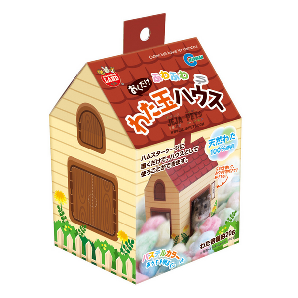 Marukan Cotton Ball House - 20g