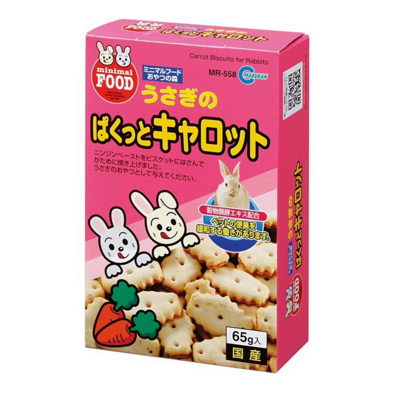 Marukan Biscuits with Carrot Paste for Rabbit - 65g