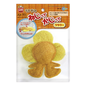 Marukan Flower Shaped Loofa Toy - 5 x 7.6 cm