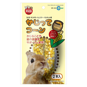 Marukan Biting Corn - 2 pcs