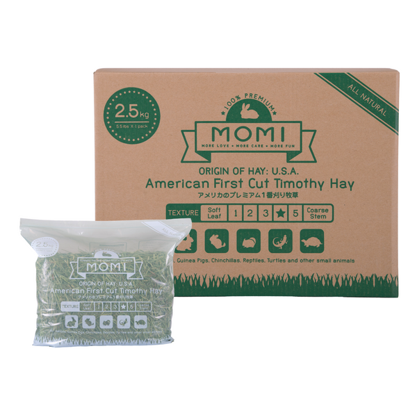 Momi First Cut Timothy Hay - 1kg / 2.5kg / 10kg
