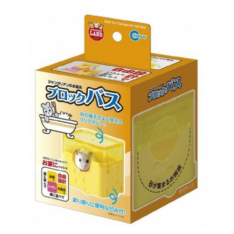Marukan Block Bath for Hamster - Yellow