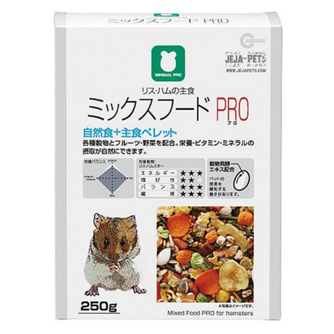 Marukan Pro Mixed Food for Hamsters - 250g