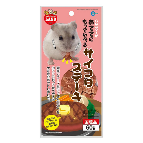 Marukan Steak Cubes for Small Animals - 60g