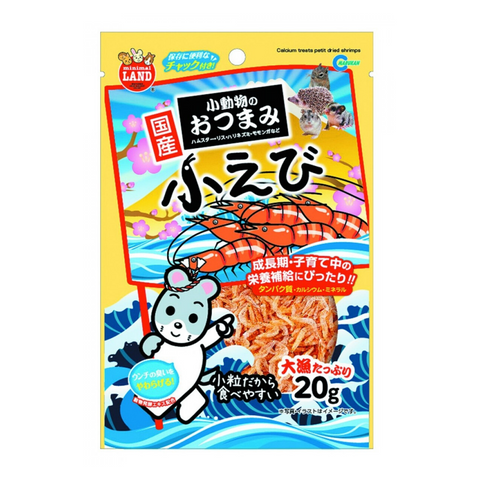 Marukan Calcium Treats Petit Dried Shrimps - 20g