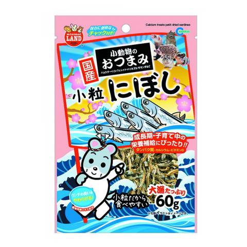 Marukan Calcium Treats Petit Dried Sardine - 60g