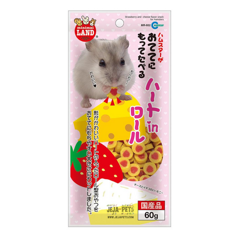 Marukan Strawberry & Cheese Snack - 60g