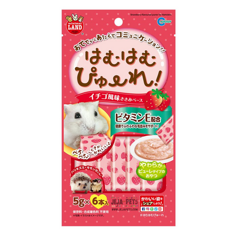 Marukan Strawberry Flavored Puree - 5g x 6 sachets