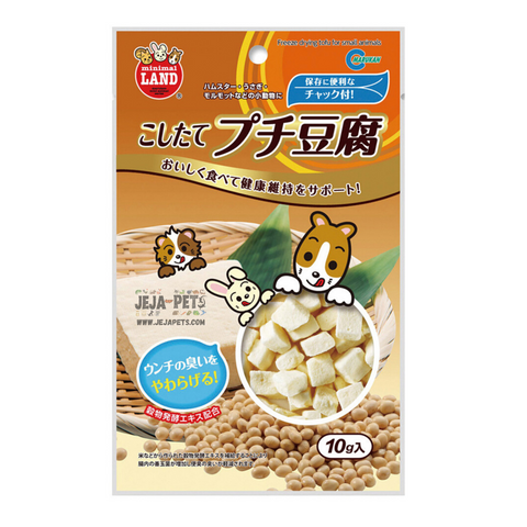 Marukan Freeze Dried Tofu for Small Animals - 10g