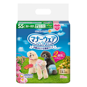 Unicharm Manner Wear Dog Diaper (Female) - SS / S