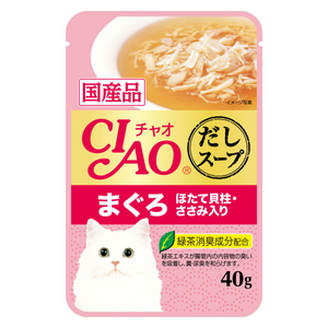 Ciao Clear Soup Pouch Tuna Maguro & Scallop Chicken Fillet - 40g