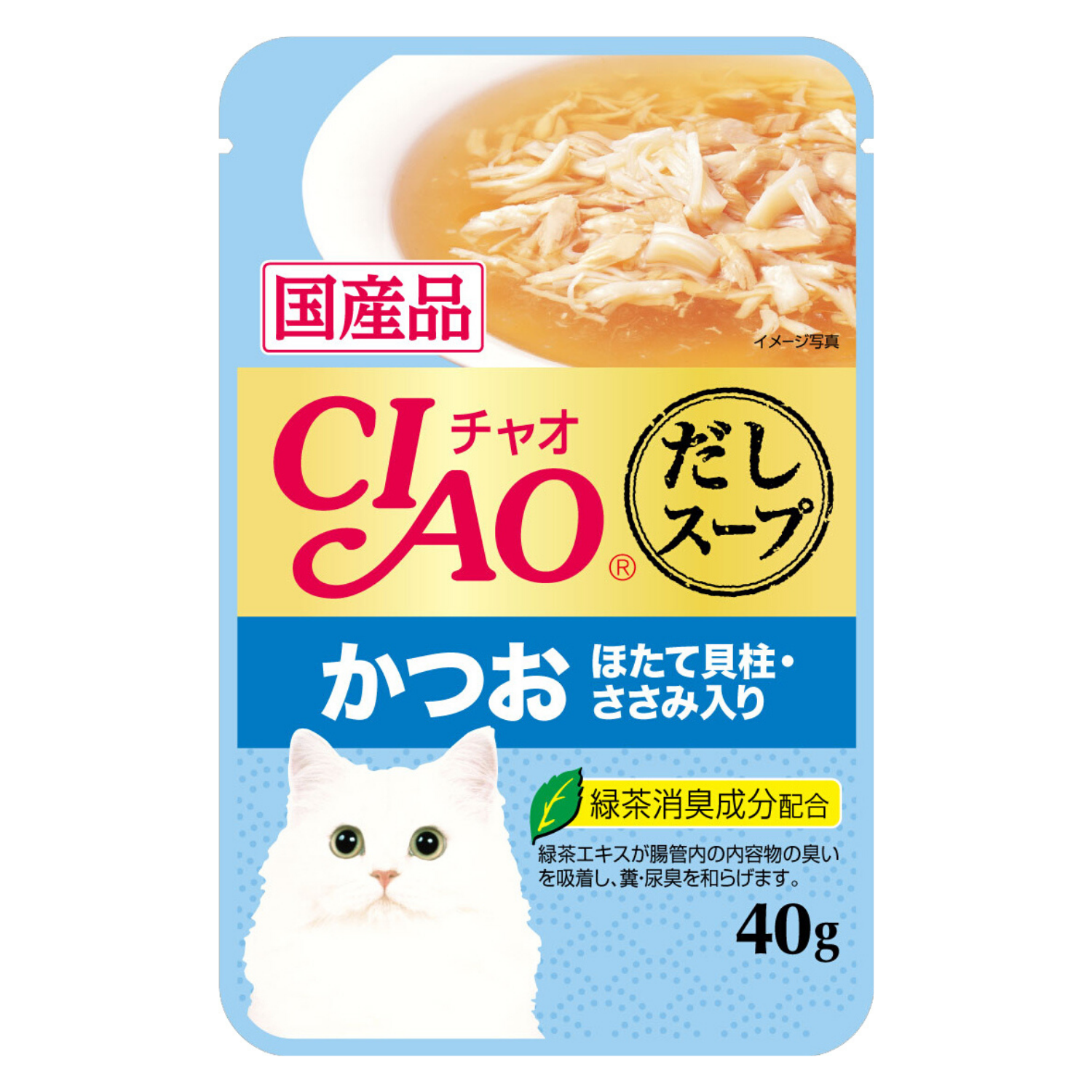 Ciao Clear Soup Pouch Tuna Katsuo & Scallop Chicken Fillet - 40g