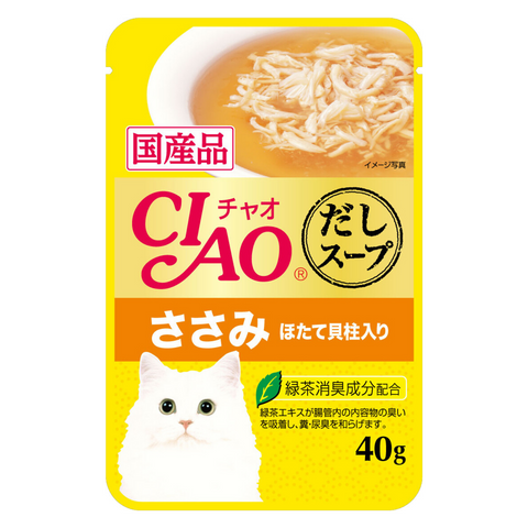 Ciao Clear Soup Pouch Chicken Fillet & Scallop - 40g