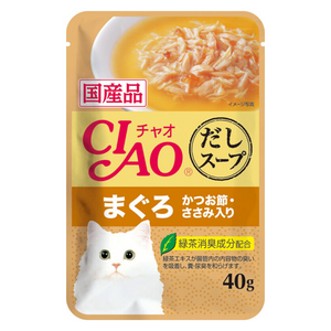 Ciao Clear Soup Pouch Chicken Fillet & Maguro with Dried Bonito Topping - 40g