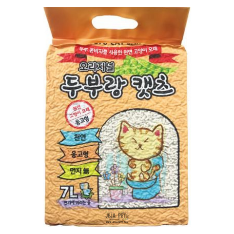 Love CAT Original Tofu Litter Vacuum Packed - 7L