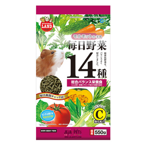 Marukan Diet Food with 14 Kinds of Vegetables for Guinea Pigs - 550g