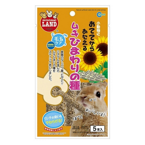 Marukan Sunflower Seed Sticks - 5 pcs