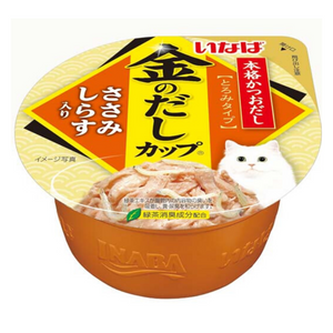 Ciao Kinnodashi Cup Chicken Fillet in Gravy with Shirasu Topping - 70g