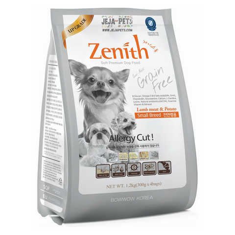 Bow Wow Zenith Soft Kibble Small Breed Dry Dog Food - 1.2kg