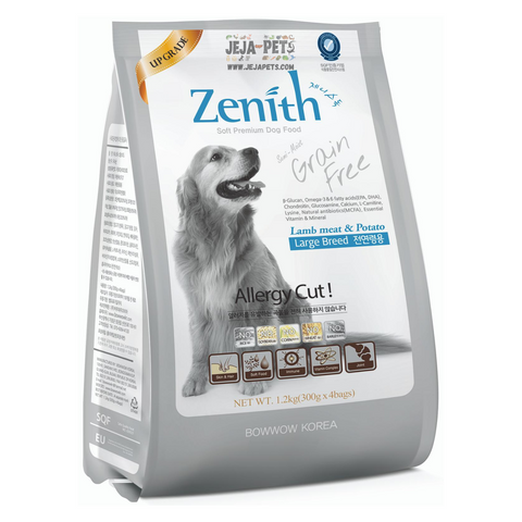 Bow Wow Zenith Soft Kibble Large Breed Dry Dog Food - 1.2kg