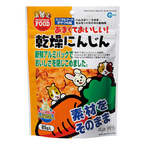 Marukan Dried Carrot Slice - 85g