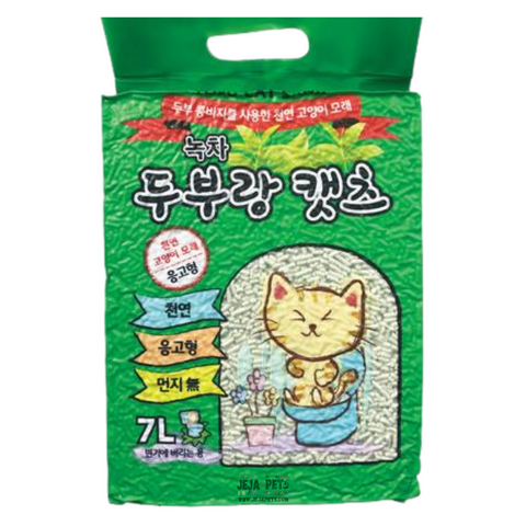 Love CAT Green Tea Tofu Litter Vacuum Packed - 7L