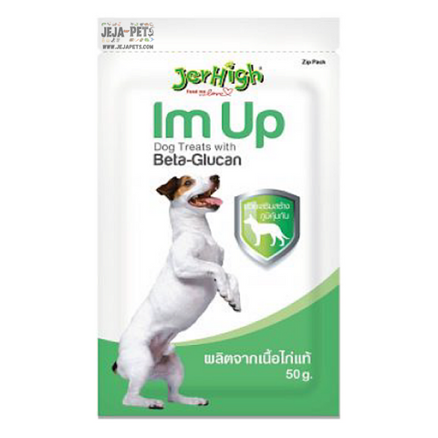 JerHigh Im Up Dog Treats with Beta Glucan - 50g