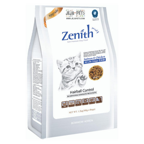 Bow Wow Zenith Salmon & Chicken Dry Cat Food - 1.2kg