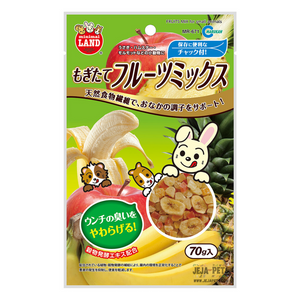 Marukan Dried Fruit Mix - 70g