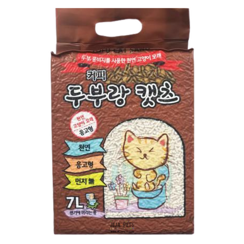 Love CAT Coffee Tofu Litter Vacuum Packed - 7L