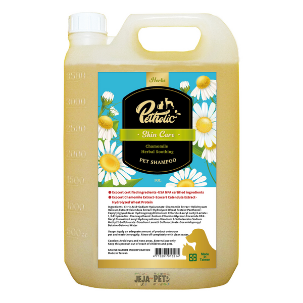 [LAUNCH PROMO: 10% OFF] Petholic Matricaria Herbal Soothing Pet Shampoo - 500ml / 3785ml