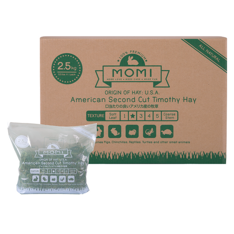 Momi Second Cut Timothy Hay - 1kg / 2.5kg / 10kg
