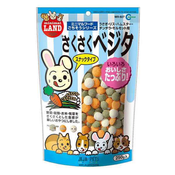 Marukan Dried Vegetable Snacks for Small Animals - 250g