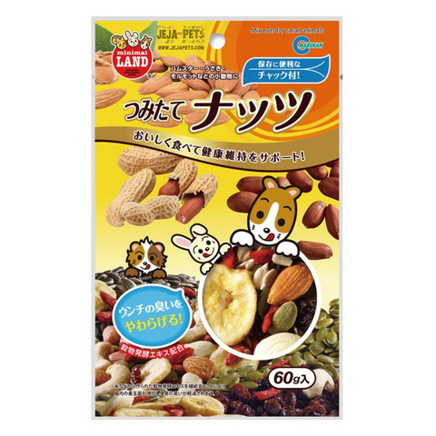 Marukan Nuts Mixed - 60g
