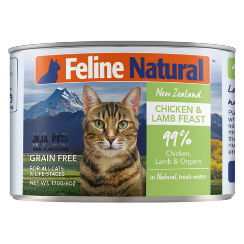 Feline Natural Chicken and Lamb Feast Can - 85g / 170g
