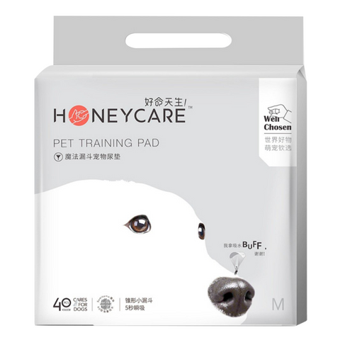 Honeycare Pet Training Pad - (Medium) - 40pcs (BUY 2 GET 1 FREE)