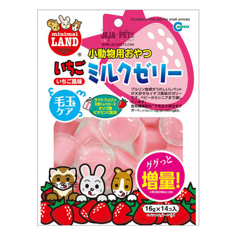 Marukan Strawberry Milk Jelly for Small Animals - 16g x 14 pcs