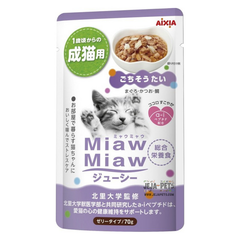 Aixia Miaw Miaw Juicy Pouch Red Snapper for Cats - 70g