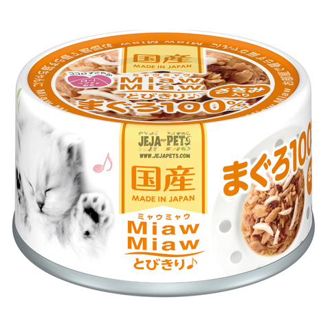 Aixia Miaw Miaw Maguro Tuna with Chicken Cat Canned Food - 60g