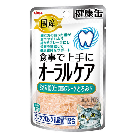 Aixia Kenko Pouch Oral Care Chicken Flake with Sauce for Cats - 40g