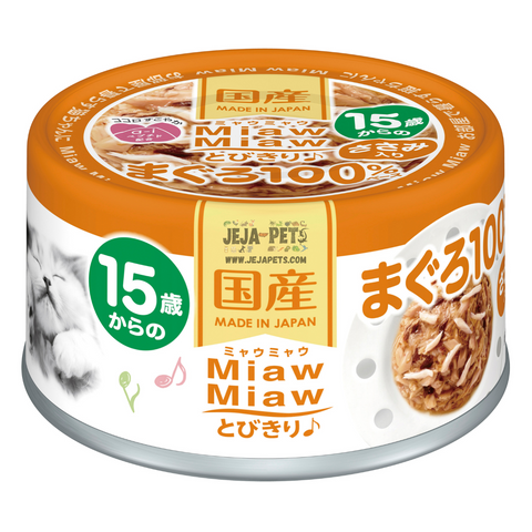 Aixia Miaw Miaw Maguro Tuna with Chicken Fillet >15 years old Cat Canned Food - 60g