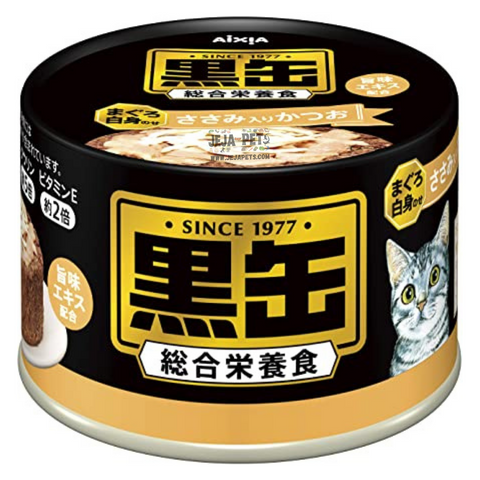 Aixia Kuro Can Skipjack with Whitemeat and Chicken Fillet for Cats - 160g