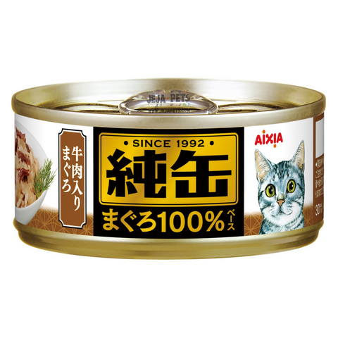Aixia Jun-can Mini Tuna with Beef for Cats - 65g