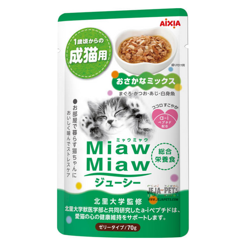 Aixia Miaw Miaw Juicy Pouch Fish Mix for Cats - 70g