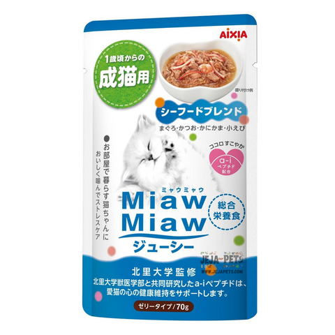 Aixia Miaw Miaw Juicy Pouch Seafood Blend for Cats - 70g