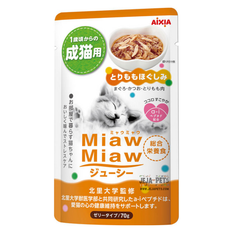 Aixia Miaw Miaw Juicy Pouch Chicken Thigh Flakes for Cats - 70g